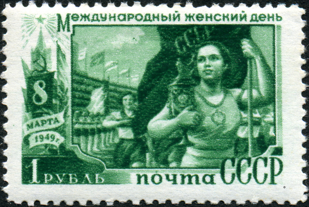 Stamp_of_USSR_1371